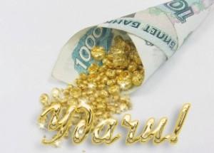52dd3787661b18b3443434f1a3bf0a6d_51c2225f4b98f1dabff6cb93bba320dd-300x215 Выбор пути к финансовому благополучию