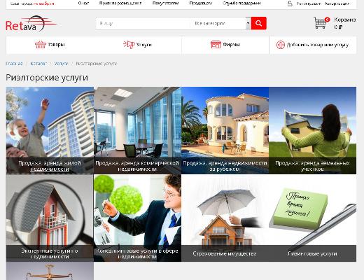 1 Как зарабатывать деньги на продаже недвижимости