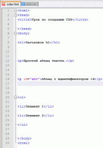 01-209x300 CSS. Как создать стили для веб-страницы