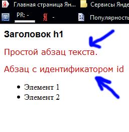 07 CSS. Как создать стили для веб-страницы