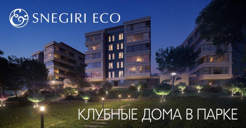 3-1024x535 Как и где найти качественное элитное жилье