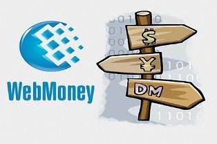 6fb6db6d777 Система электронных платежей WebMoney