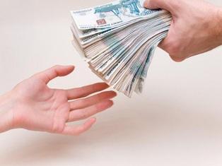 finansi_1405_ Выгодные кредиты без справок