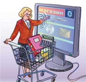 e7efd1e5d316t Как открыть эффективный интернет магазин и правильно его раскрутить