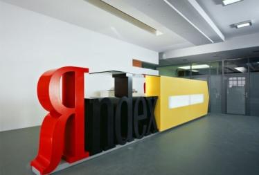 yan4444-200209 Неплохое начало 2012 года для Яндекса: нововведения поисковой системы