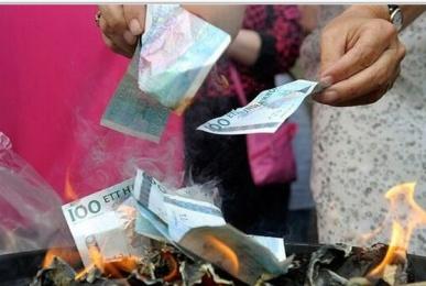 1050 Когда деньги жгут руки