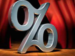 img16233_nachislenie_spisanie_protsenta Нюансы поиска выгодных ставок по депозиту в банке