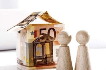 111111_0.jpg Банки и их финансовая деятельность