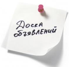 rabota Бизнес идея в интернете: создаем доски объявлений