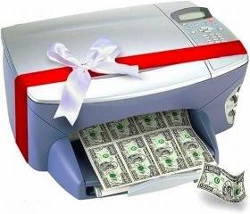 x_d2992020 Реальный способ получения быстрых денег