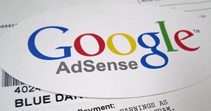adsense Google Adsense - живые деньги с блога!