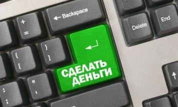 realnye-sposoby-zarabotka-v-internete-ili-kak-bablo-gresti-lopatoi Как правильно начать свой Интернет бизнес