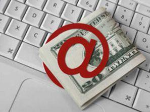 1313697080.5916_m Электронные деньги  как инструмент для вашего бизнеса