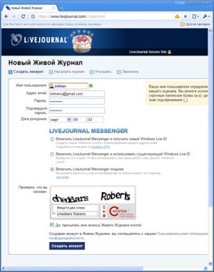 kak_sozdat_svoy_dnevink_ili_blog_na_livejournal_1_thumb Как создать свой дневник - современный инструмент маркетинга — интернет-блог?