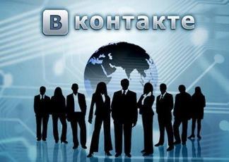 dajdzhest-blogosfery-novaya-gruppa-vkontakte Про инвайтинг и вконтакте