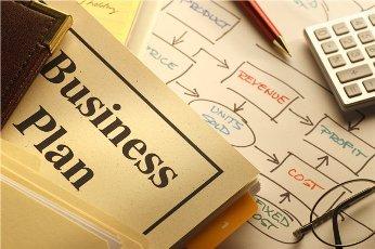 image-175 Составление бизнес плана проекта: главные составляющие