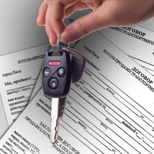 Изображение - Нужно ли заверять договор купли продажи автомобиля kuplya-prodazha_avtomobilya_bez_problem_i_provolochek_372