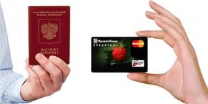 13072128476464-300x150 Как взять кредит в банке без справок