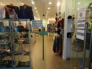 764477-300x225 Окупаемость магазина: полезные советы