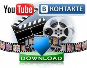 ee65a1-300x235 Как раскрутить видео на youtube и паблик вконтакте