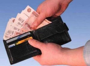 1370097375711188142-300x221 Кредит на бизнес: полезные знания
