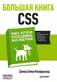 books002 2 полезные книги для веб мастера и интернет-предпринимателя