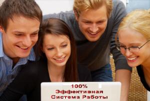dubli8-300x202 Пошаговая инструкция по генерации трафика на сайты