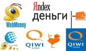1328125979_e-pay-300x180 Обмен электронных валют: перспективный бизнес