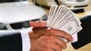 afera_dengi_422x240-300x170 Залог – гарантия кредита