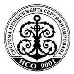 organizaciya_kontrolya_v_sisteme_kacestva Современные системы управления качеством - краеугольный камень развития экономики
