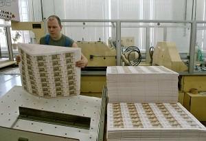 wmx_ru_000500-300x205 Как сделать деньги без денег