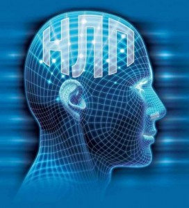 101560807_3-272x300 Что такое НЛП (нейро-лингвистическое программирование)