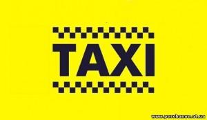 28590844-300x174 Хотите открыть свое такси?!