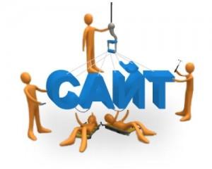 496478-300x240 Создайте свой личный сайт бесплатно