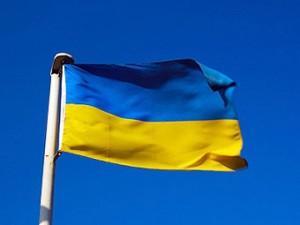 5f20471e898c395b4d8298fc3a499c50-300x225 Жизнь на Украине
