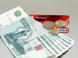 20120709-money-card-300x225 Как можно экономить деньги на пластиковых картах