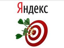 62 Как заработать в Яндекс Директ