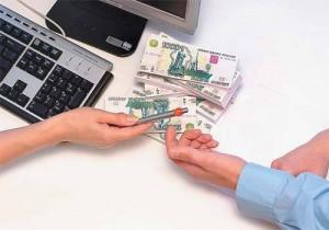 credit-300x210 Как выгодно оформить потребительский кредит