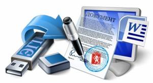 1356039512_u3-300x163 Без очереди: жизнь и будущее бизнеса с цифровой подписью