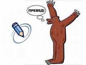 lj-300x225 Вывод блога из БАНА Яндекса или Делай как Я!