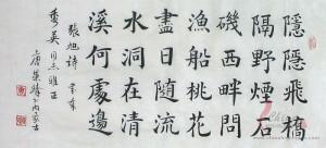 formal-script-300x136 Виды переводов с китайского языка