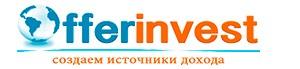 offerlogo-300x69 Новый инвестиционный партнер для стабильного высокого заработка в интернете
