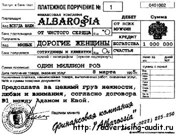 maskirovka1 Чем меньше реклама похожа на рекламу, тем она эффективнее
