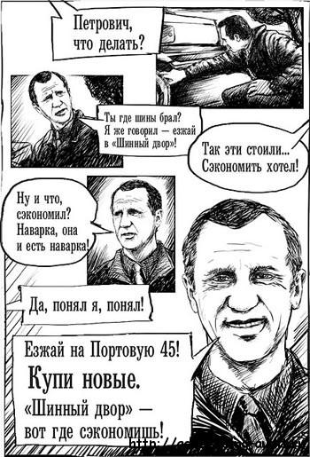 maskirovka4 Чем меньше реклама похожа на рекламу, тем она эффективнее