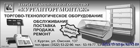 reklamodatel_5 Рекламодатель и его вкусное название