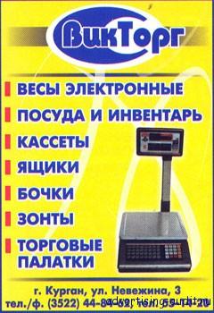 reklamodatel_7 Рекламодатель и его вкусное название
