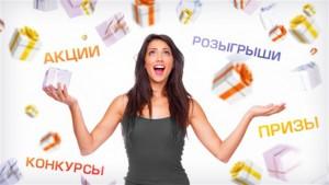 shares_710x400-300x169 Акция «Сделай аудит рекламы бесплатно»