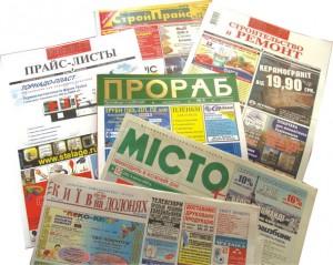 tovar-1333003-300x239 Рекламное объявление в газете и его элементы