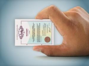 13-1-300x225 Как зарегистрировать патент