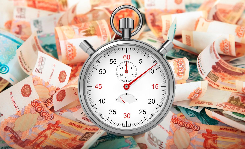 Преимущества и удобства микрозайма на кредитную карту | Бизнес ...